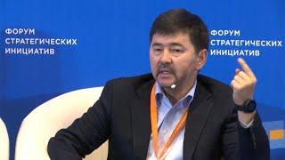 """CSI Forum 2019. """"Новая экономическая политика"""" 20.11.2019 / Видео"""