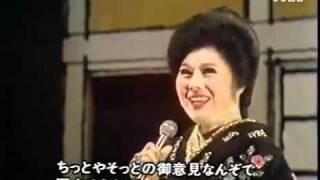 久保幸江    ヤットン節 1973年.flv