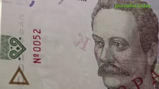 як зробити справжні гроші з одного паперу