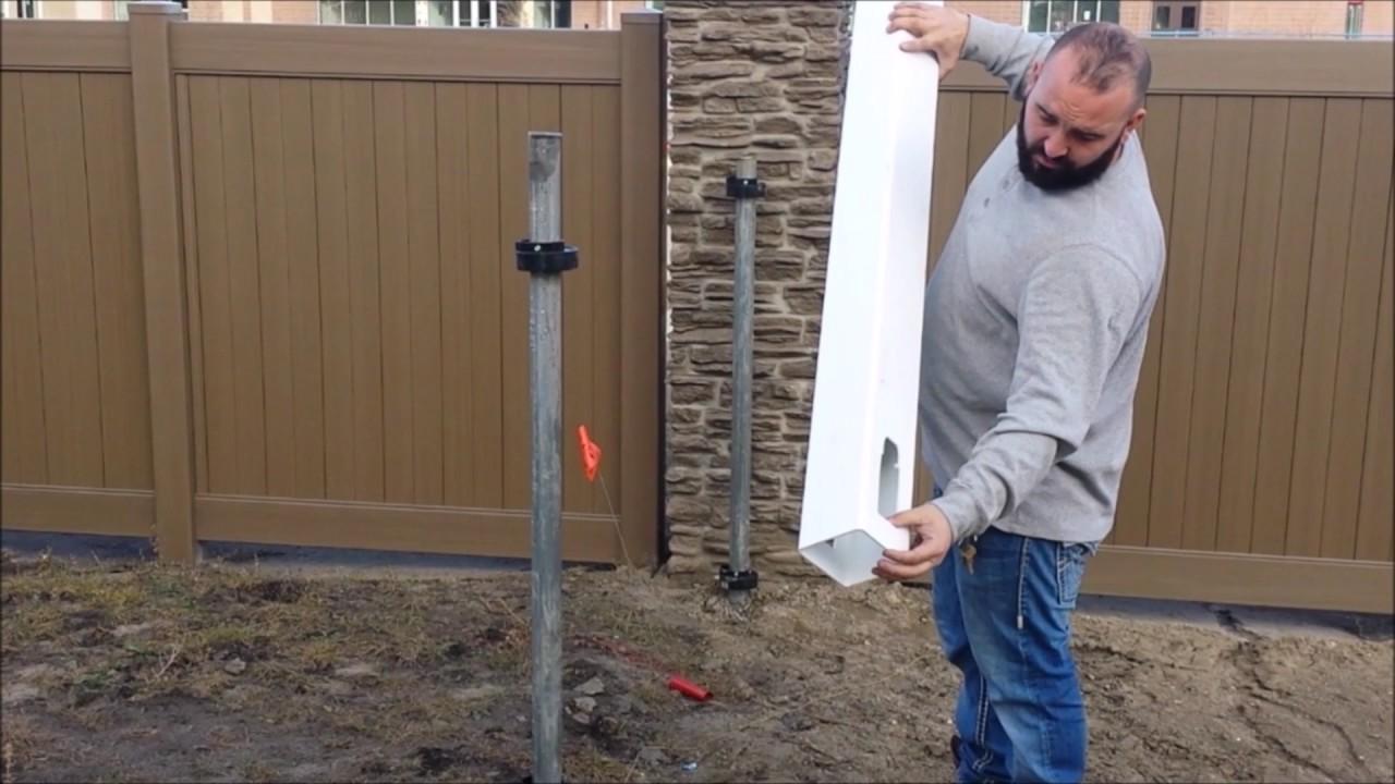 PVC, Vinyl Fence Install Step #3 - YouTube