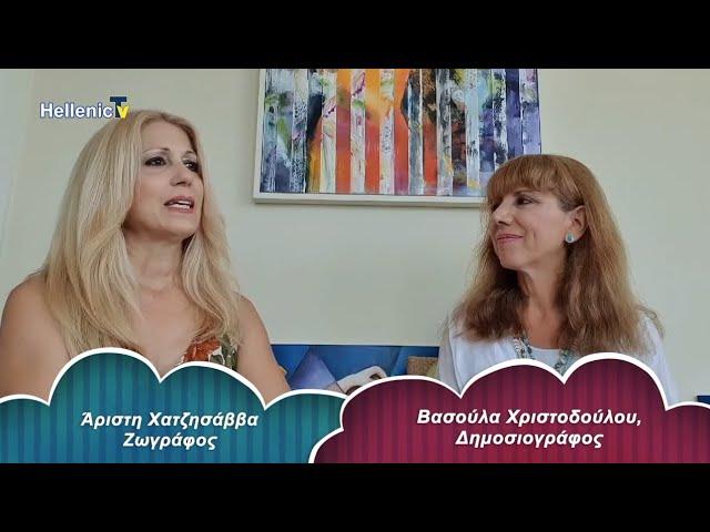 ΟΜΟΓΕΝΕΙΑ ΕΔΩ ΛΟΝΔΙΝΟ 17.07.20  part2 Aristi Hadjisavva & Vasoula Christodoulou