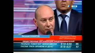 Андрей Горбанов принял участие в ток-шоу