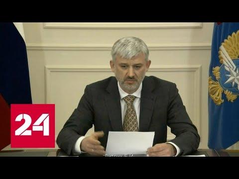 Дитрих доложил о восстановлении транспортной инфраструктуры в регионах после паводков - Россия 24