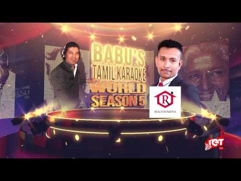 TAMIL KARAOKE WORLD SEASON 5 EP 018