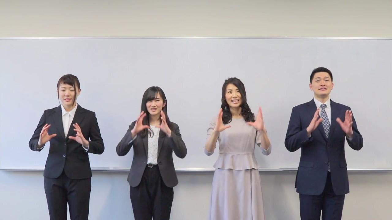 手話コーラス世界がひとつになるまで合唱曲 Japanese Chorus