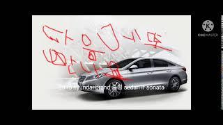 2015 hyundai brand 중형 sedan lf…