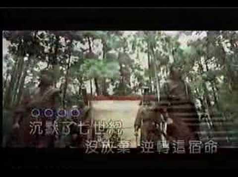 林冠吟-梁祝