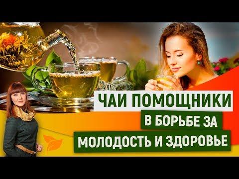 0 Чай как источник здоровья