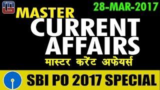 Master Current Affairs | MCA | 28 - MAR - 17 | मास्टर करंट अफेयर्स | SBI PO 2017