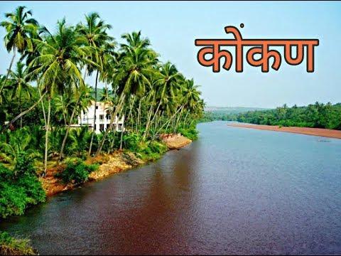 Konkan | Malvan ,Tarkarli, kunkeshwar, Devgad Fort, Sindhudurg Fort | Best Place For Summer Vacation
