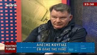 Πόσα ζητάει ο Κούγιας για να δώσει την ΠΑΕ ΑΕΛ by aelole.gr