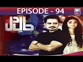 Haal-e-Dil Episode 94 in HD