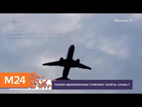 Специалисты назвали проблемы SSJ 100 - Москва 24