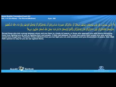 Quran English Yusuf Ali Translation 004 النساء An Nisaa The WomenMedinan Islam4Peace com