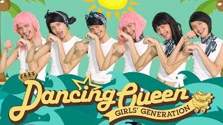 Girls' Generation - Dancing Queen (PARODY) Saking cintanya gue sama...