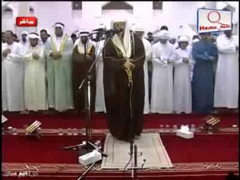 Amir Al Mohalhal