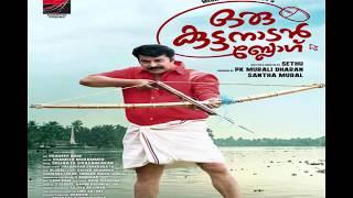 oru Kuttanadan Blog  Malayalam Full Movie HD