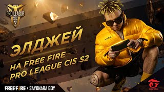 Free Fire Pro League CIS Season 2 | День 10