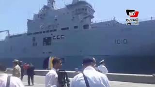 ميناء الإسكندرية يستقبل «ميسترال» بالموسيقى العسكرية