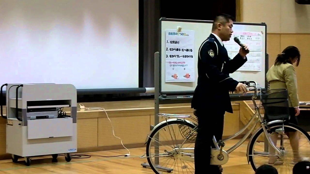 安全教室~自転車の正しい乗り ...