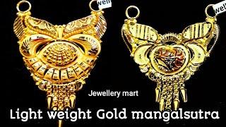 जब सोना हो गया महंगा तो ज़ेवर भारी क्यों लेना/Light weight gold mangalsutra designs