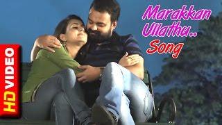 Video Kathaveedu Malayalam Movie | Scenes | Marakkan Ullathu Song | Bhama leaves the house | Chitra download MP3, 3GP, MP4, WEBM, AVI, FLV April 2018