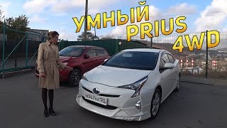 Обзор Prius 4wd 2016. Каким Он Был 20 Лет Назад.