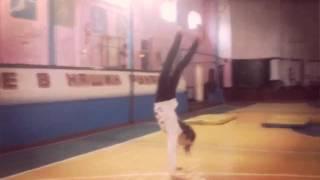 Катя Загороднюк. Акробатика