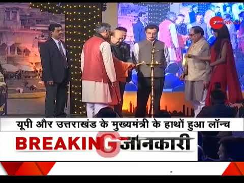 ZEE media group launches ZEE Uttar Pradesh Uttarakhand News