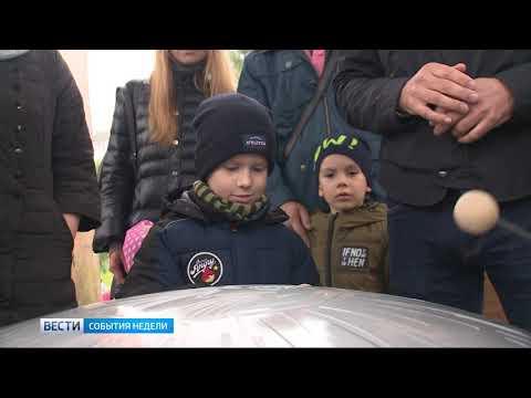 Появилось видео открытия кемеровского Парка Ангелов