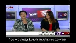 2013 Sylva & Anat Zalmanson - live interview ערב טוב ישראל- סילווה וענת זלמנסון