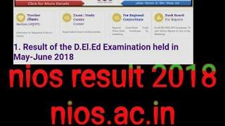 Nios D.El.Ed result 2018,
