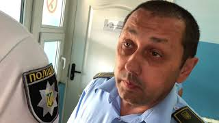 видео Таможня в Одессе – Одесская таможня