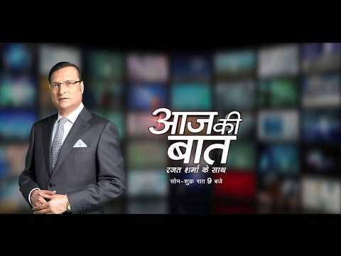 शोर कम ख़बर ज़्यादा | Watch India TV for non-stop news coverage throughout the day