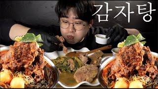 【お酒飲み過ぎ翌日に】二日酔いの次の日に食べたくなる胃休め韓国料理【カムジャタン🐷】