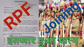 rpf joining letter ll constable training good news ll