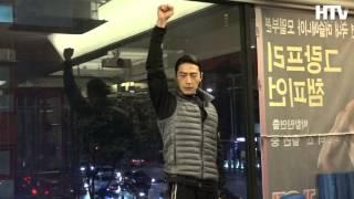 2014HealthTv 스포츠모델 이국영-6회 다이어트 운동 live 방송 by.헬스티비 HTV