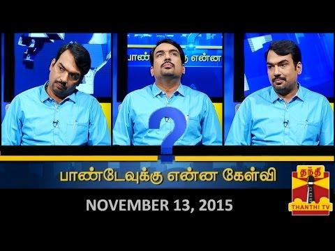 """For The First Time In Thanthi TV..!! """"Pandey-vukku Enna Kelvi.?"""" (13/11/2015) - Thanthi TV"""