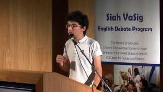 English Debate in Israel