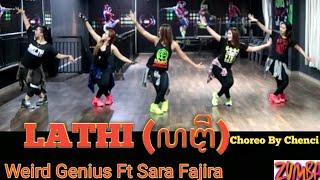 """Download Lagu """" LATHI  (ꦭꦛꦶ)  BY WEIRD GENIUS FT SARA FAJIRA ( REMIX ) SANGATTA,KALTIM mp3"""