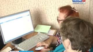 Пенсионеры учатся работать на компьютере