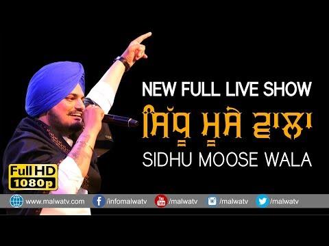 SIDHU MOOSE WALA / ਸਿੱਧੂ ਮੂਸੇ ਵਾਲਾ  [Full Live Show] at 17th UMRA NANGAL (Amritsar) MELA - 2018