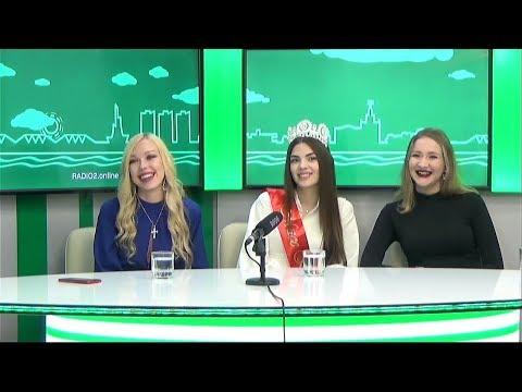 """Гости на Радио 2. Конкурс """"Мисс Комсомольск - 2019""""."""