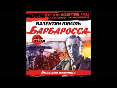 Не так — Передачи — Эхо Москвы