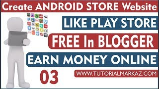 03 Create Android Apps Store Website on Blogger   Complete Blogging Course 2019 by Mentor Online
