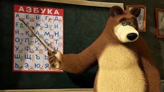 Азбука и животные. Обучающие и развивающие видео для детей в HD качестве