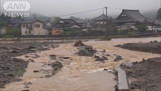 福岡県と大分県には引き続き大雨特別警報が出ていて、気象庁は最大級の...