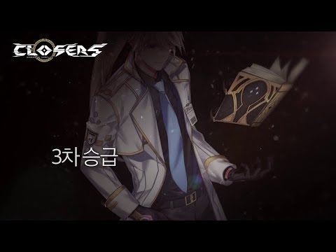 [Closers KR] Online Wolfgang