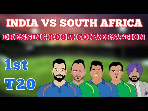 INDIA VS SOUTH AFRICA 1st T20 | DRESSING ROOM CONVERSATION