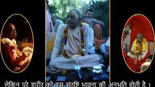 Prabhupada 0280 भक्ति सेवा का मतलब है इंद्रियों को शुद्ध करना
